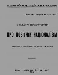 book-273