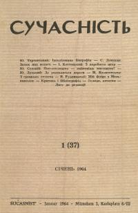 book-2733