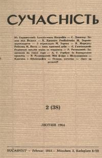 book-2734