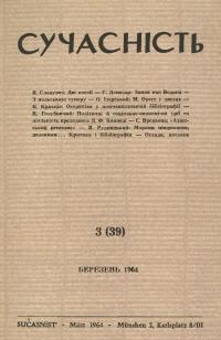 book-2735