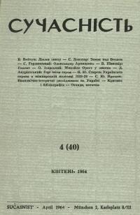 book-2736