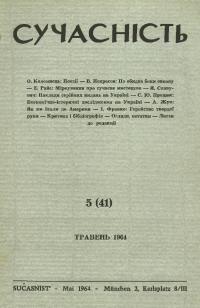 book-2737
