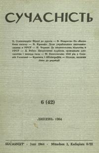 book-2739