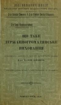 book-274