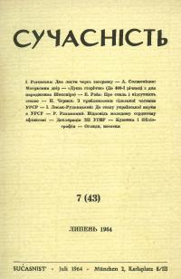 book-2740
