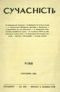 book-2741