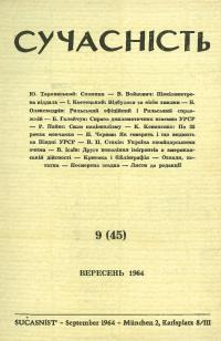 book-2742