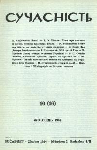 book-2743