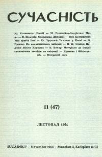book-2744