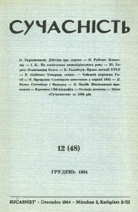 book-2745