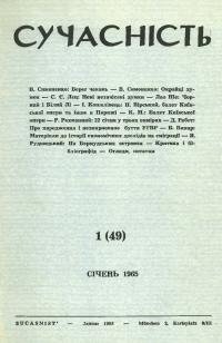 book-2749