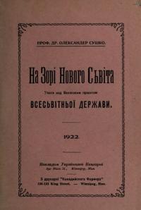 book-275