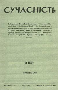 book-2750