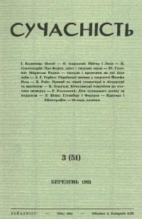 book-2752