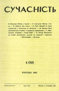 book-2756
