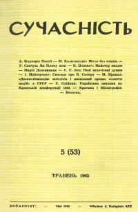 book-2757