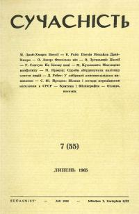 book-2760
