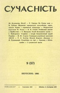 book-2761