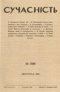 book-2763