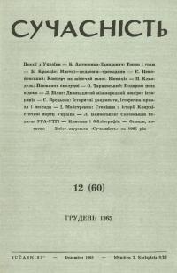 book-2764