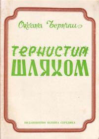 book-2770