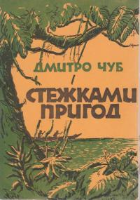 book-2771