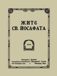 book-2772
