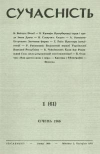 book-2773