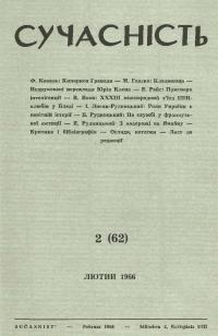 book-2774