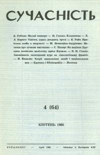 book-2776