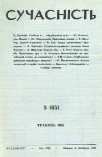 book-2777
