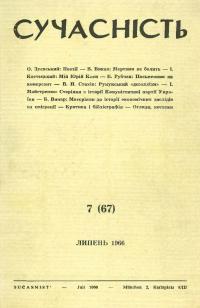 book-2779