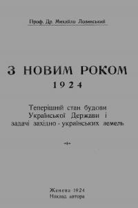book-278