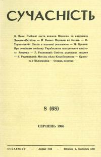 book-2780