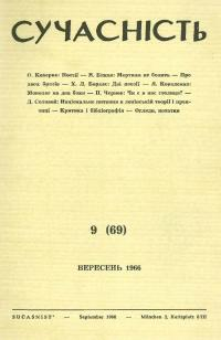 book-2781