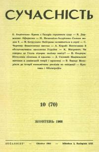 book-2782