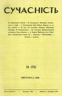 book-2783