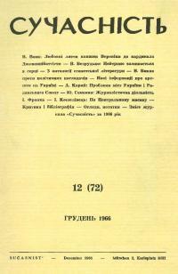 book-2784