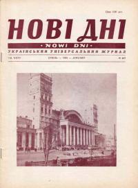 book-2786