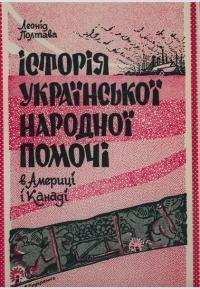 book-2787