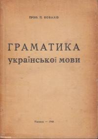 book-2789