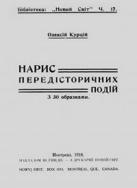 book-2790
