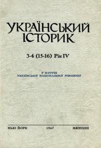 book-2791