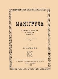 book-2792