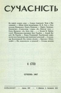 book-2793