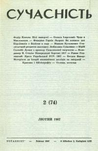 book-2795