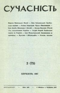 book-2796