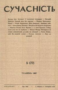 book-2798
