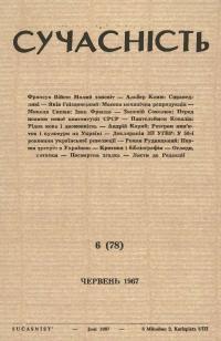 book-2799