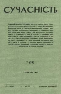 book-2800